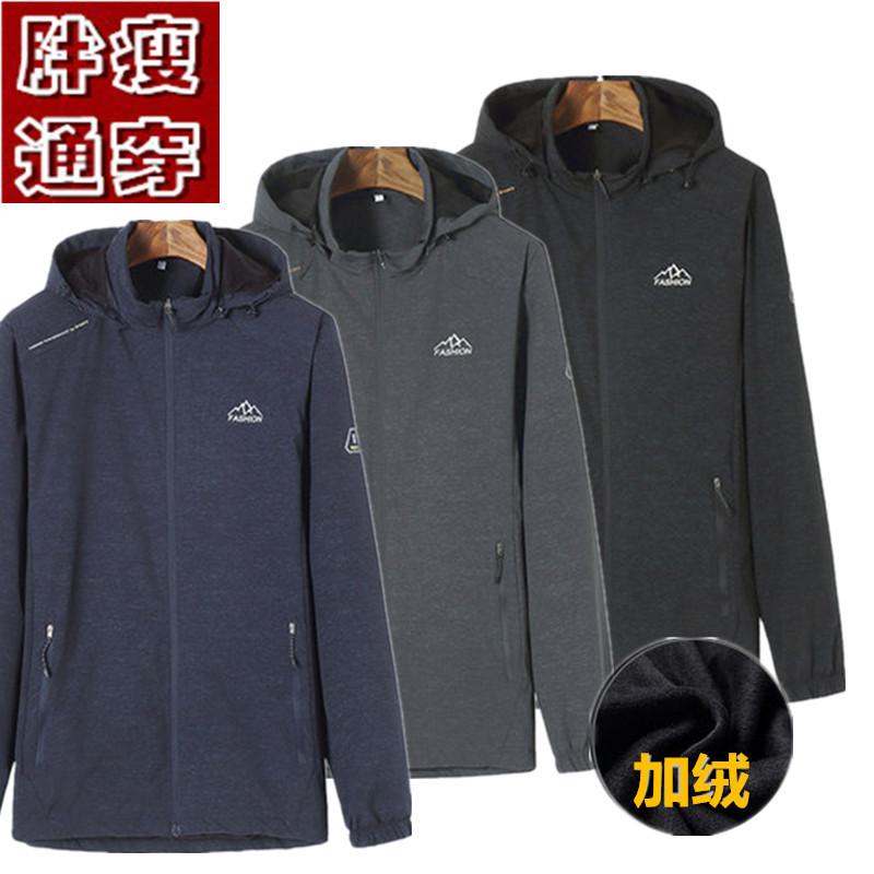 Autumn and winter oversized mens Plush jacket extra large fat guy leisure sports thickened Plush jacket fat handsome