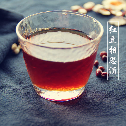 宋娘红豆薏米养生酒酿 正宗客家米酒黄酒 农家自酿黑糯米酒娘酒