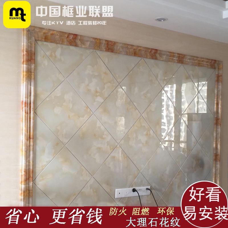 Камень модель копия мрамор линия континентальный гостиная телевидение фон стена линия рамка керамическая плитка талия дверь линия 12cm