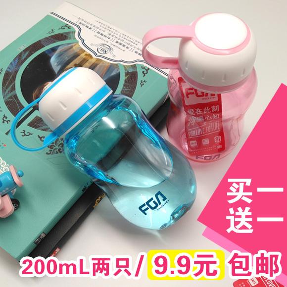 Богатые свет ясно радость мини космическое пространство чашка FS1062-200 ребенок чашка портативный пластик модель чашки милый чашка сделанный на заказ
