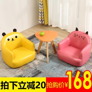 儿童沙发可爱公主女孩卡通男孩宝宝沙发椅幼儿园懒人可拆洗小沙发