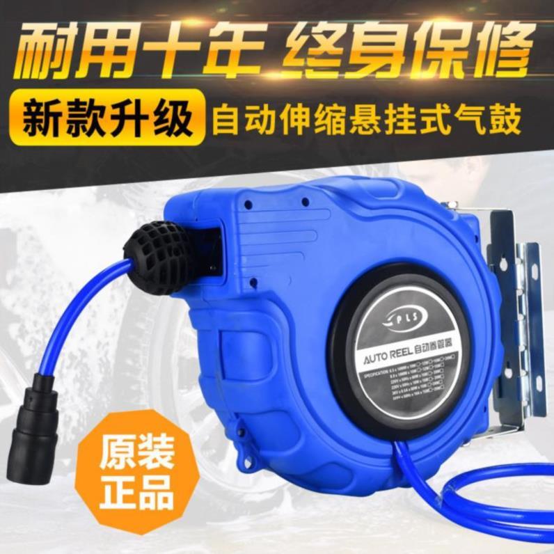 氣管收縮盤空壓汽修氣鼓插管吹灰伸縮塑料套裝打氣機空氣貨車氣閥