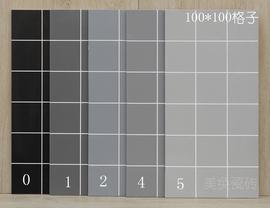 北欧风格格子砖灰色亚光哑光面包砖厨房卫生间浴室深灰色瓷砖图片
