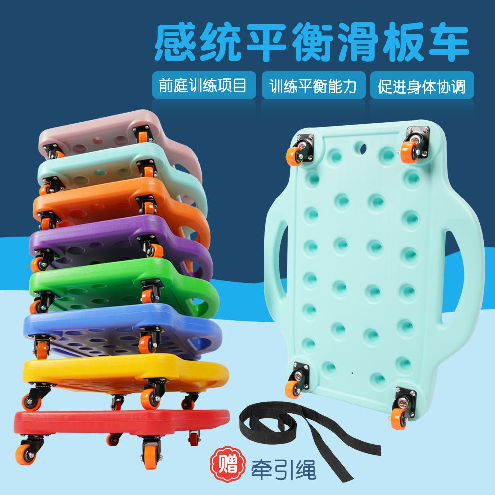 Детские товары для игр на открытом воздухе Артикул 4490551596