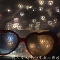 眼里满满的爱情人节礼物网红同款爱心灯光特效眼镜太阳镜创意玩具