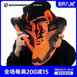 ADIDAS D.O.N. ISSUE米切尔1代篮球鞋男 EF9962 9966 9961 FW3657
