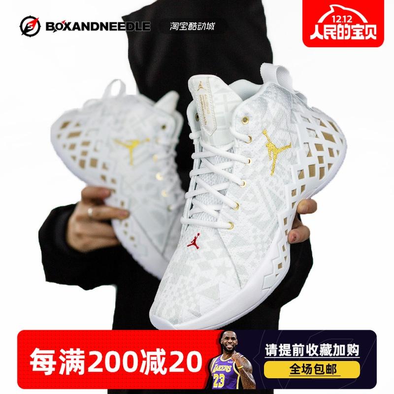 指南针 AIR JORDAN JUMPMAN DIAMOND 篮球鞋男 CI1205-140-107