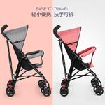 超轻便携式婴儿推车折叠简易宝宝幼儿伞车夏季儿童夏天小孩手推车