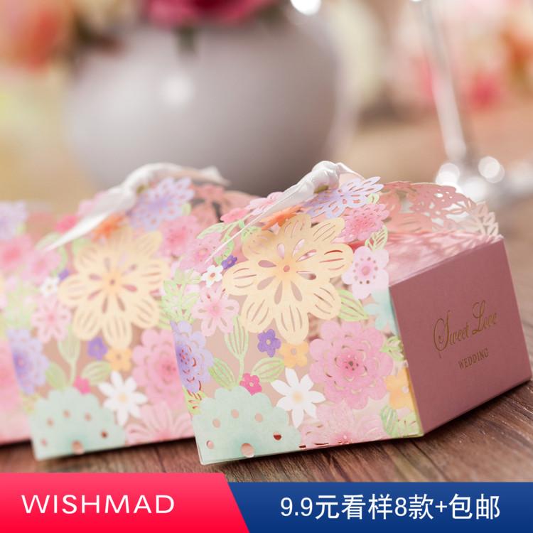 唯思美欧式结婚喜糖盒子婚礼糖果盒限7000张券
