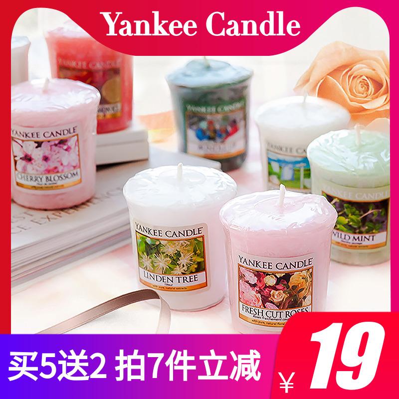 YankeeCandle扬基进口香薰小蜡烛许愿烛室内香氛宜家创意蜡烛摆件