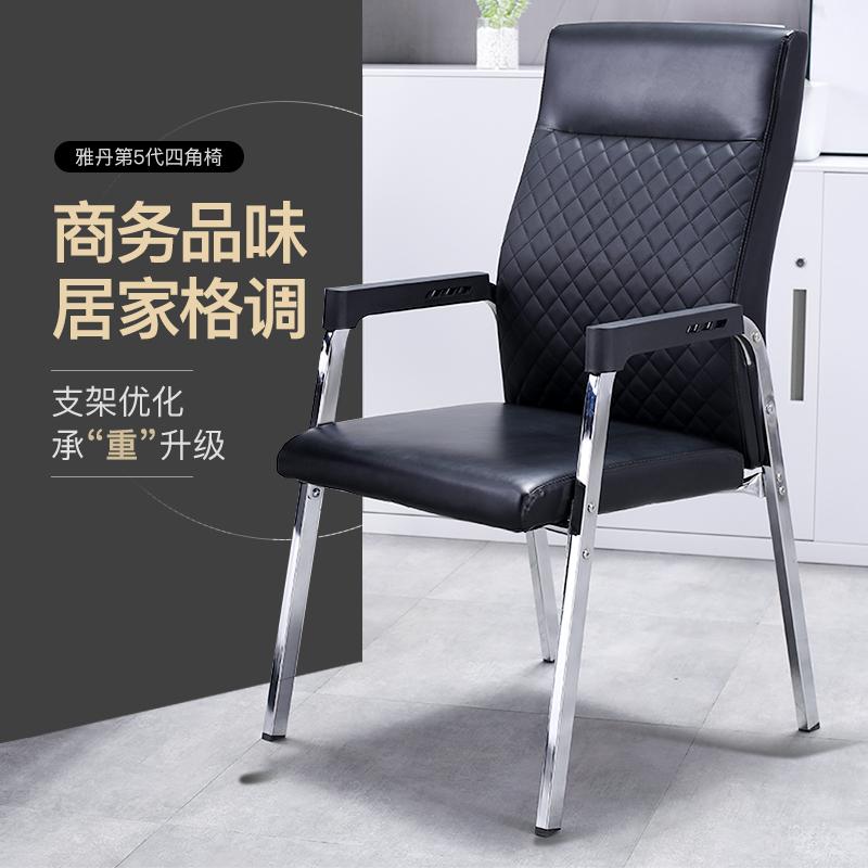 Офисные стулья / Компьютерные кресла Артикул 587874437527