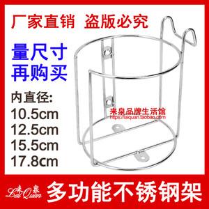 来泉不锈钢汽车杯架热水壶车载保温杯水杯电热杯座固定支架置物架