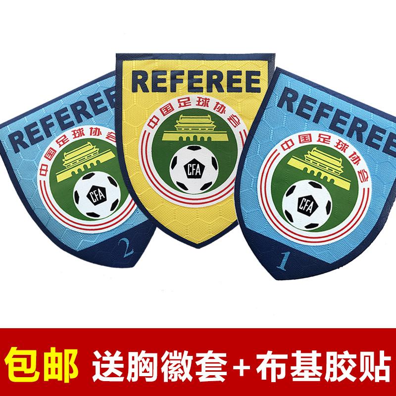 2017 новая коллекция Футбольный судья нагрудный знак в подарок Футболка рефери эмблема эмблемы сундука эмблема