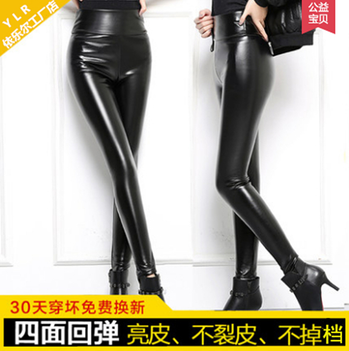 Red leather pants with cashmere and thickened strong shrinkage net for women in autumn and winter