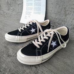 男鞋低帮帆布鞋男生夏季百搭星星滑板鞋子男潮鞋2021年新款小众鞋