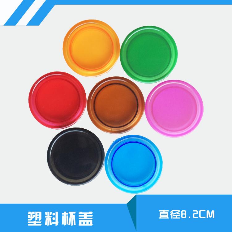 Цвет чемпионов крышка крышка внутренний цвет чашка пластиковые стаканчики крышка пыленепроницаемый крышка передача тепла принадлежностей