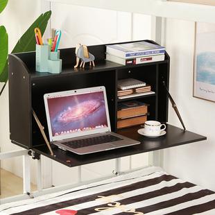 大学生宿舍神器电脑桌床上书桌悬空多功能折叠桌寝室上下铺学习桌
