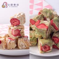 下单现烤手工自制抹茶草莓雪花酥奶酥零食无添加牛轧糕点春节新年