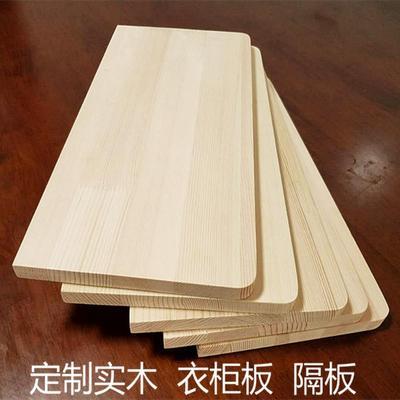 定制墙上实木一字隔板置物架衣柜搁板墙壁免打孔木板书架货架层板