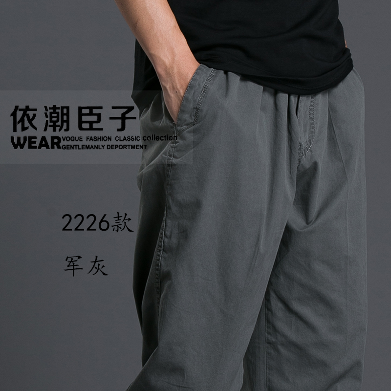 Spring summer autumn straight sports pants outdoor leisure pants mens large loose overalls mens pants middle-aged and elderly loose pants