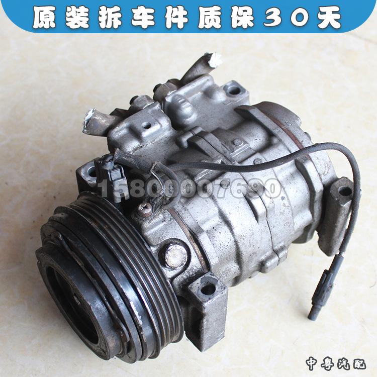 利亚纳1.6 M16A 冷气泵 空调压缩机 空调泵 原装拆车件