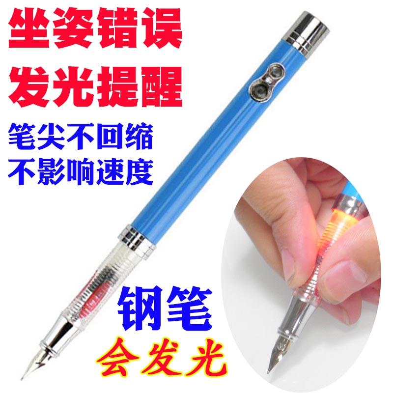 Anti-близорукость ручка положительный поза глаз карандаш продвижение anti-близорукость ручка anti-близорукость карандаш положительный поза карандаш интеллектуальная волос свет правильный поза карандаш