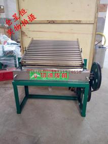 切凉皮机切豆腐皮机商用50型电动