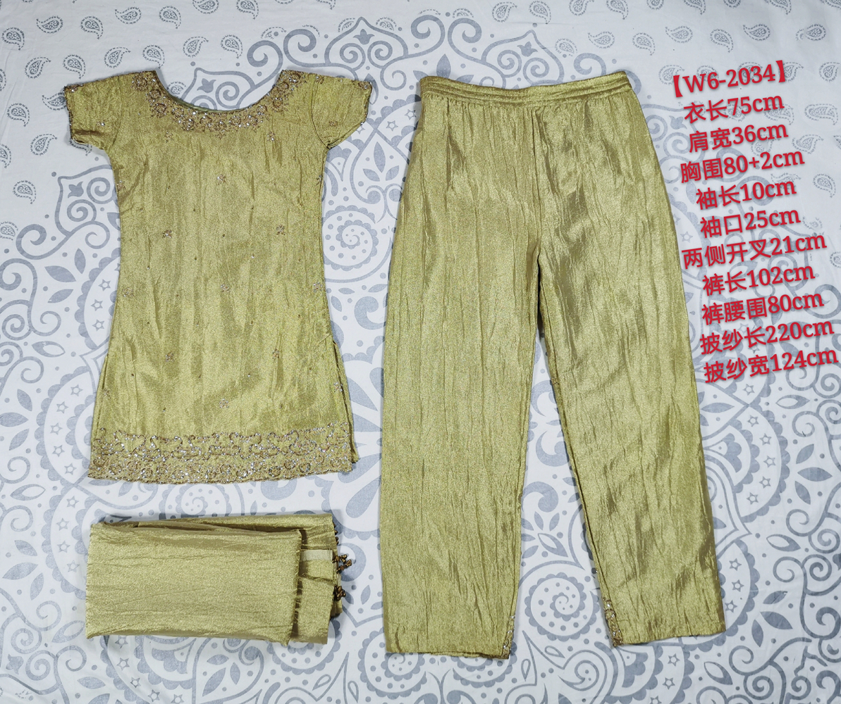 India Nepal travel womens wear gurda show thin dance performance practice top wide leg pants three piece gold suit