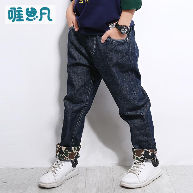 唯思凡男童兒童牛仔牛仔褲