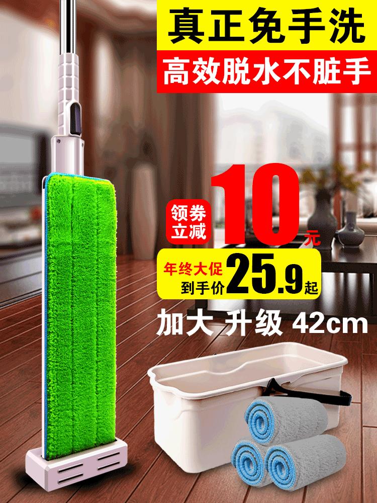 免手洗平板懒人拖把家用2018新款瓷砖地木地板一拖净拖布免洗地拖