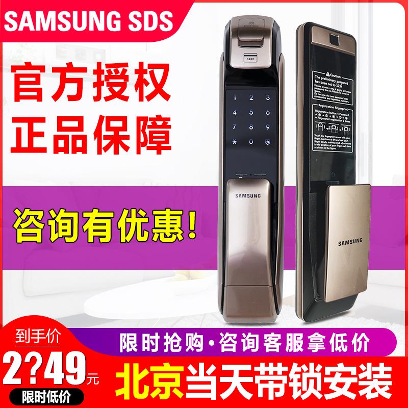 三星指纹锁家用防盗门锁智能密码锁DP728718全自动刷卡感应电子锁