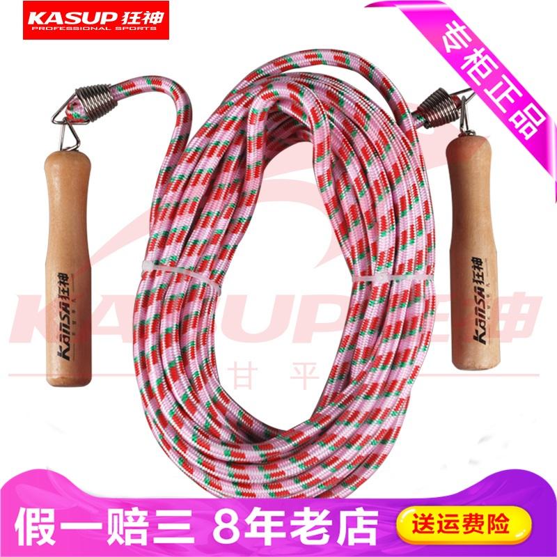 狂神长跳绳专业女成人6m中考健身综合练习专用学生绳子跳绳KS0319