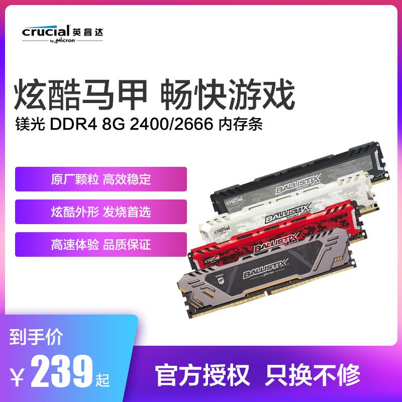 Оперативная память Артикул 594886095108