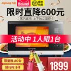 蒸烤箱蒸烤一体机二合一家用智能蒸汽烤箱蒸箱台式电烤箱九阳Z3