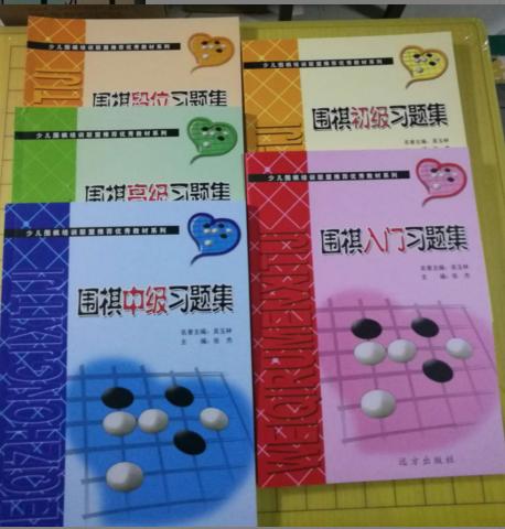 Китайские шашки Артикул 545027127474