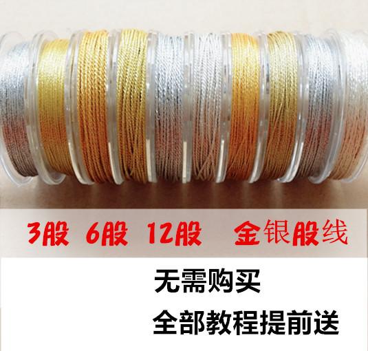 Керамический багет Артикул 38465865980