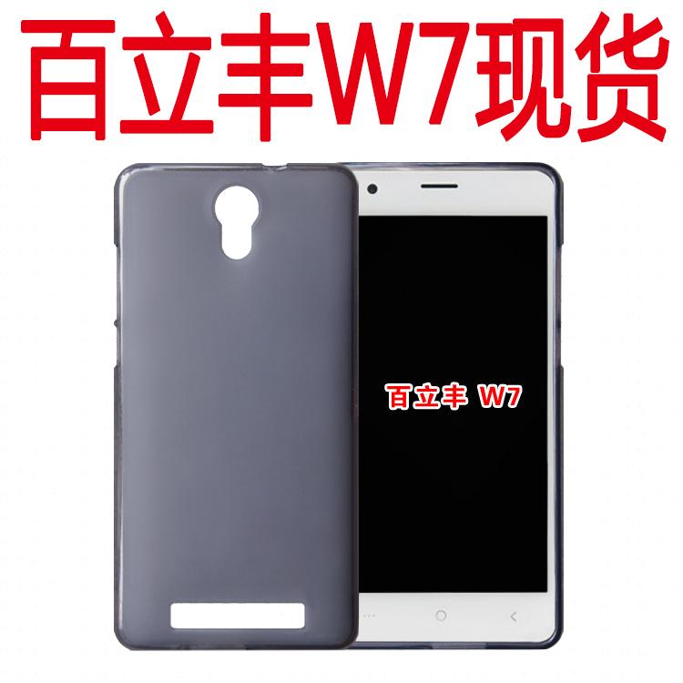 T7手机套