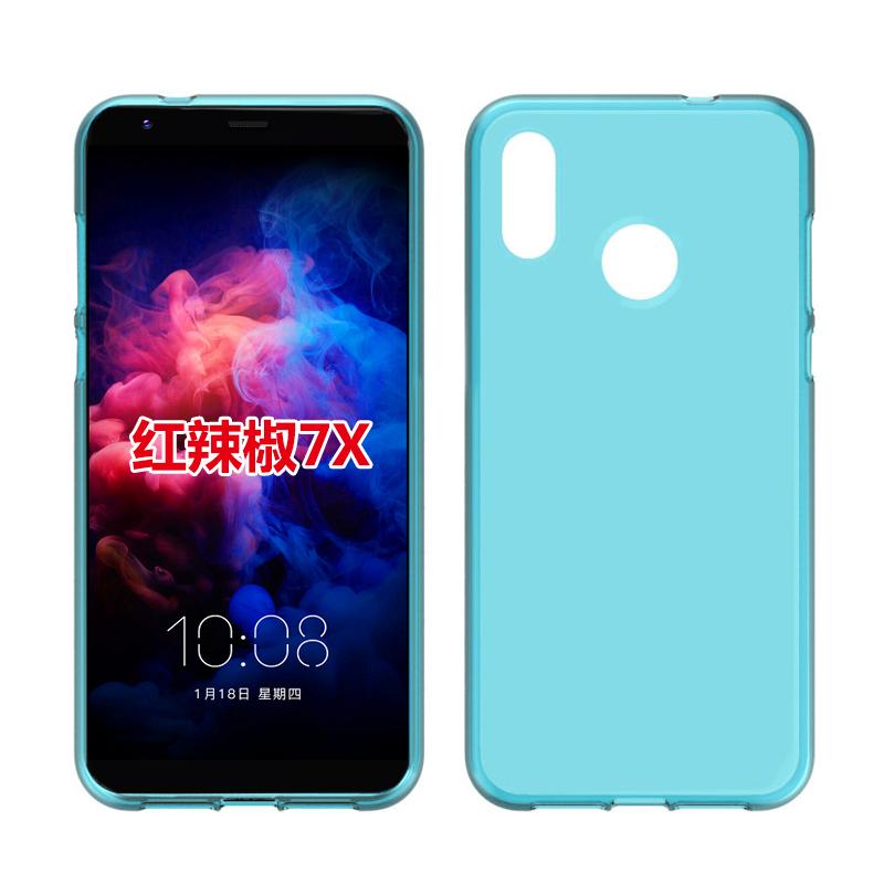 小辣椒红辣椒7P手机壳红辣椒7X保护套7R磨砂硅胶软素材20180208Q
