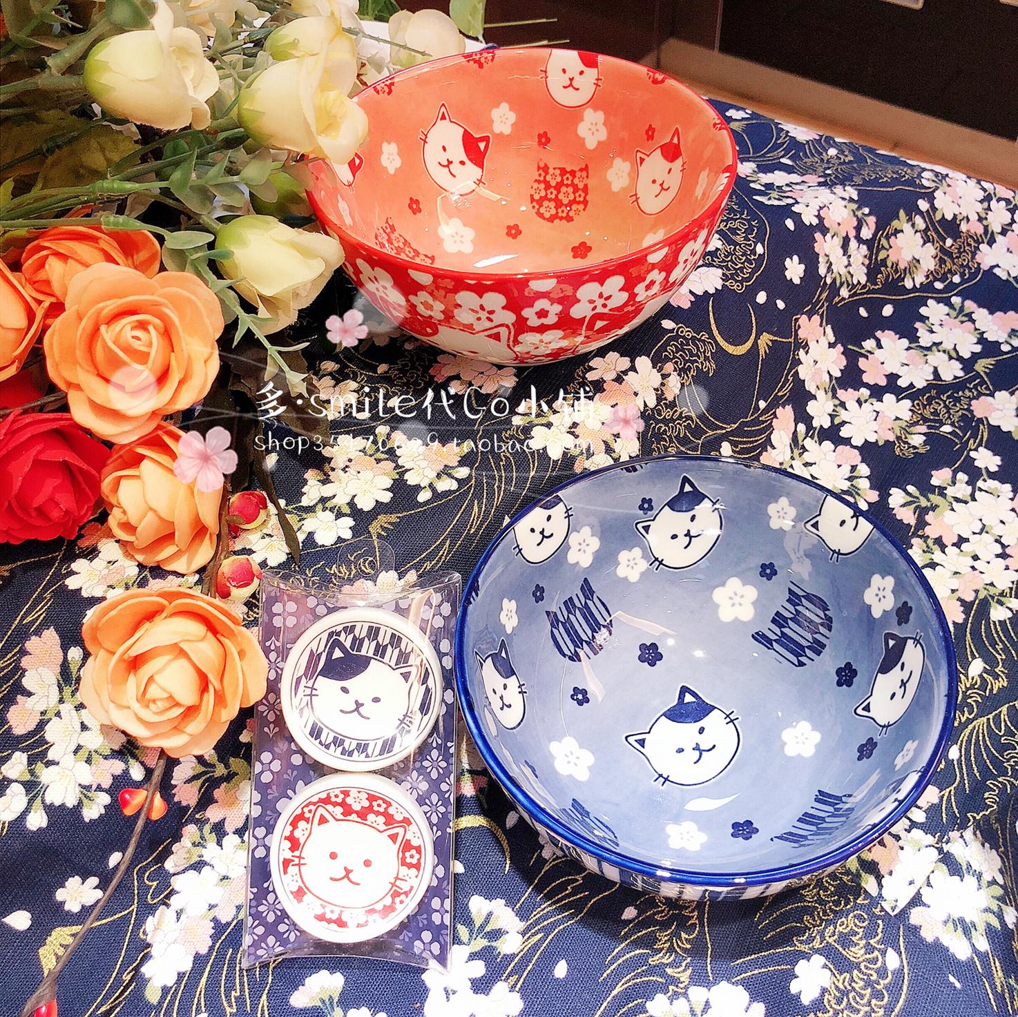 现货日本进口釉下彩可爱喵星人樱花猫咪控饭碗和风料理餐具