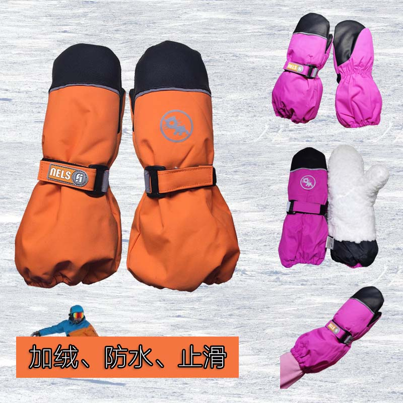 Childrens skiing gloves sleeve non touch screen cashmere playing with snow warm thickened waterproof extended childrens Gloves Winter