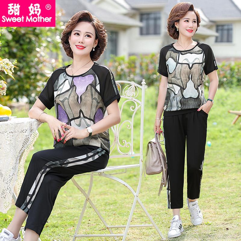 中老年妈妈夏季装两件运动套装洋气短袖减龄衣服休闲T恤40岁女装