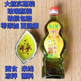 树上鲜花椒油400ml米线麻油四川特产重庆藤椒凉拌调味特麻油花椒