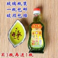 Дерево верх Свежий перец Сычуань перец масло специальное белье 130 мл Сычуань специальности Ваньчжоу сыр масло вертикальное смешивание масла