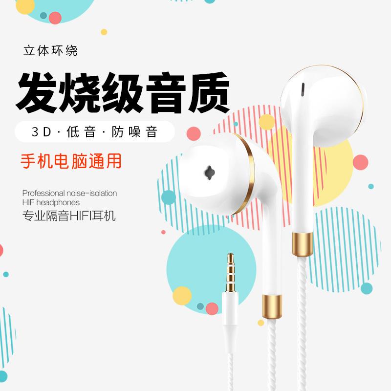 小米5splus耳机线控带麦xiaomi全民K歌麦5spius入耳式重低音耳塞