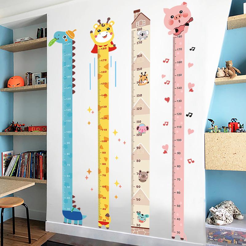 墙纸自粘儿童房间装饰身高墙贴卡通小孩宝宝测量尺身高贴纸可移除