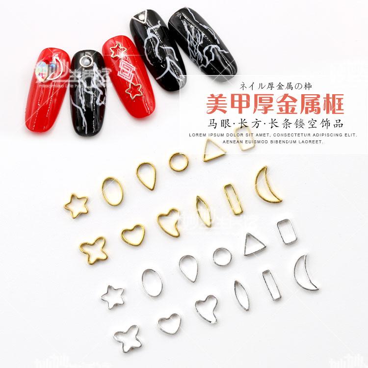 新款日系美甲宝石金属框饰品 金色银色马眼长方长条镂空饰品