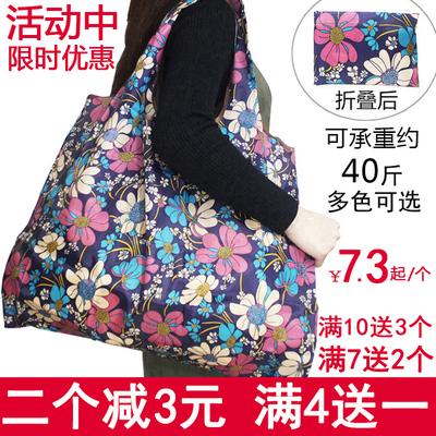 Portable foldable supermarket shopping bag large capacity bag waterproof cloth bag grocery shopping bag tote bag large eco-friendly bag