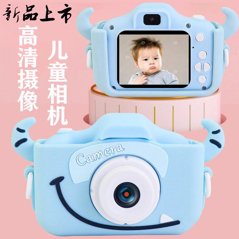 Игрушки-фотоаппараты Артикул 613369639483