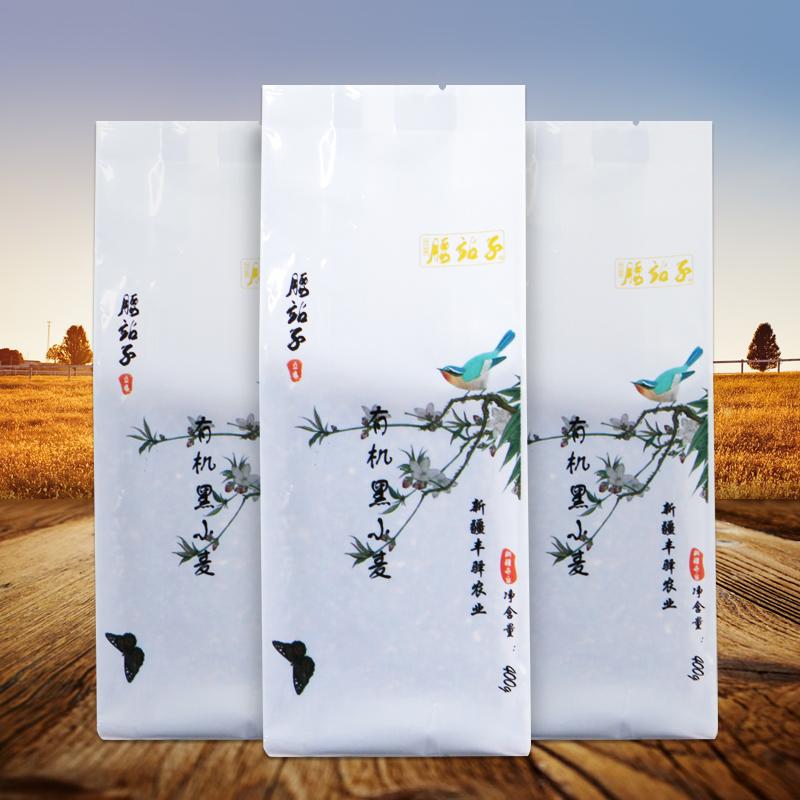 【米面粮油】 新疆奇台 有机黑小麦 400g*3包