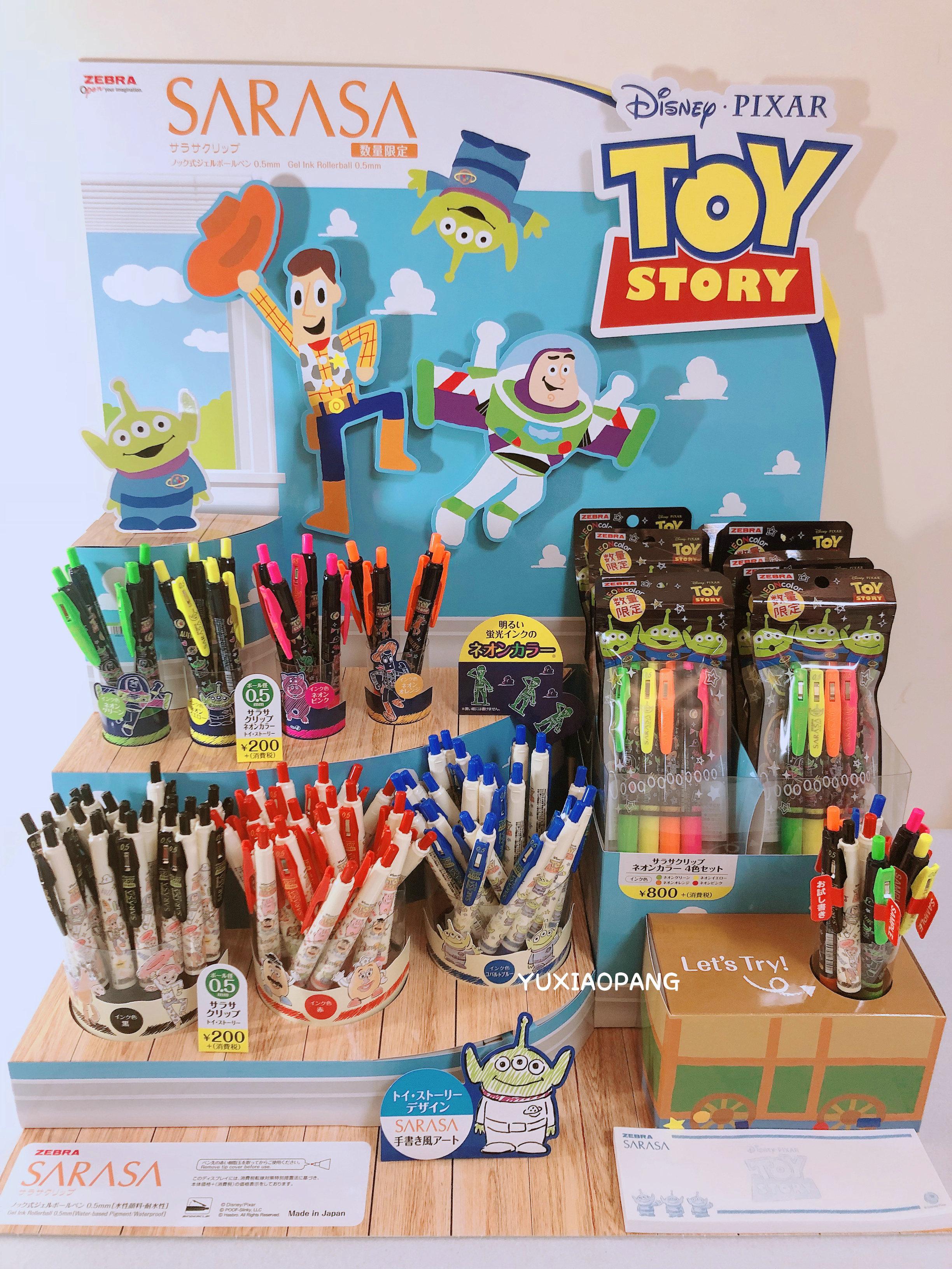玩具总动员限定款 日本制 SARASA斑马zebra彩色中性笔荧光笔限4000张券
